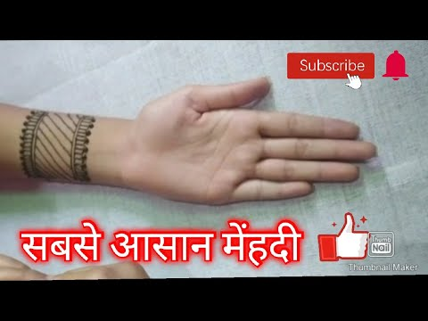 My first youtube video//beautiful arabic mehndi design //very simple & easy design for beginners