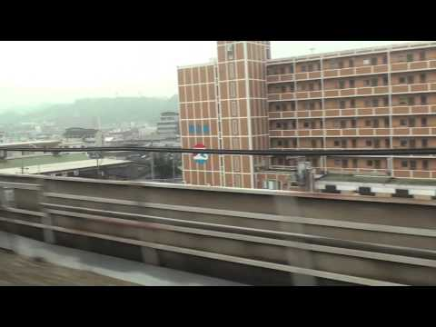 How fast does the japanese bullet train go
